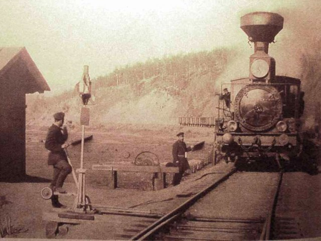 Züge Transsib