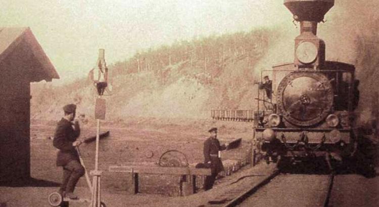 Geschichte der Transsibirischen Eisenbahn - Transsib